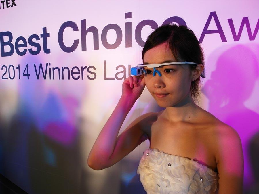 ChipSip okosszemüveg