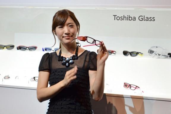 Toshiba Glass