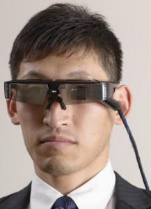 Fujitsu okosszemüveg